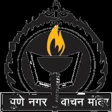Pune Nagar Vachan Mandir
